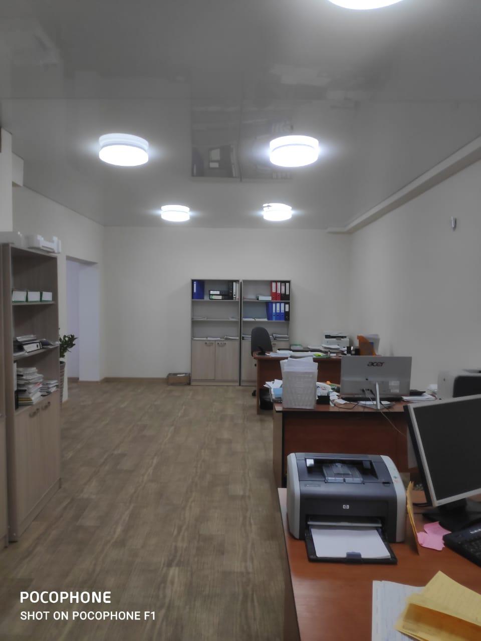 IMG-20201110-WA0027